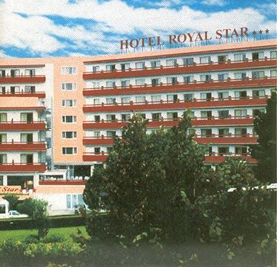 Гостиница royal star нажмите чтобы