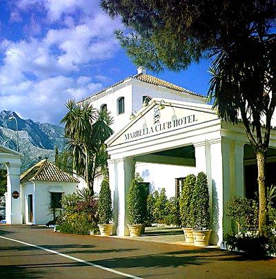 Гостиница marbella club марбелья клаб 5